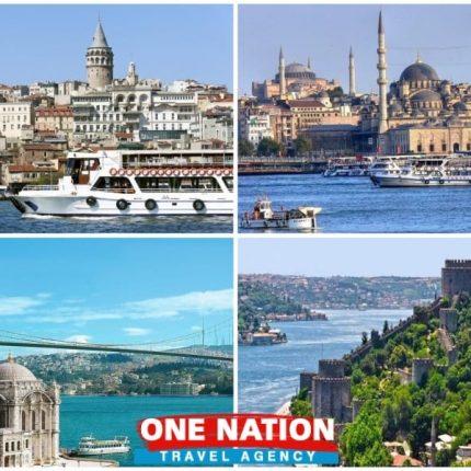 Bosphorus Cruise (Istanbul)