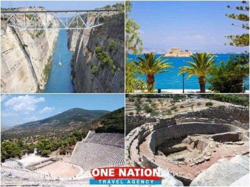 Mycenae - Epidaurus 2 Days Tour